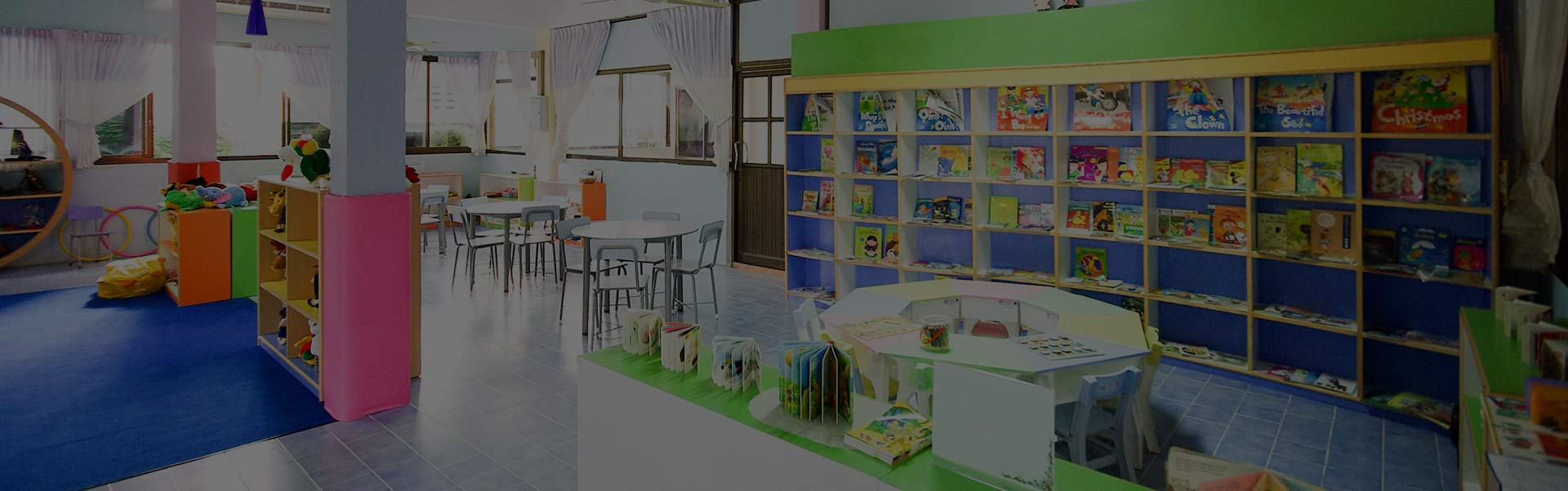 review feedback tools for child care facilities
